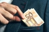 Предлагаме заеми между физически лица