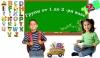 Курсове по Английски език за деца от 1 до 2 клас