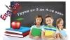Курсове по Английски език за деца от 3 до 4 клас