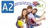 Курсове по Английски език за деца от 5 до 6 клас
