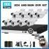 Комплект система за видеонаблюдение с 8 камери и DVR