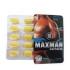 МаксМен 10 таблетки - MaxMan 3 за лекуване импотентност.
