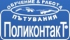 ОФИС МЕНИДЖЪР