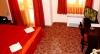 Хотел Аквая * * * гр. Велико Търново
