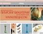 Онлайн магазин за пиърсинг бижутерия