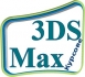 София: 3D Studio Max Design. Отстъпки в пакет с AutoCAD, Adobe Photoshop, InDesign, Illustrator, CorelDraw