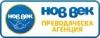 Професионални преводачески услуги - Бургас