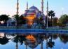 Предколеден Истанбул